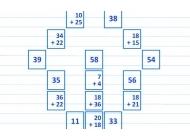 Math Mahjong